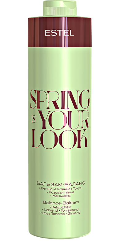 НОВИНКА! SPRING IS YOUR LOOK 2018